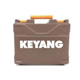 Keyang Koffer met label DD1802LP-2C