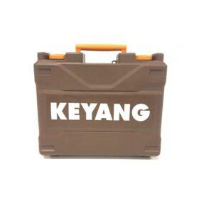 Keyang Koffer met label DM18BL