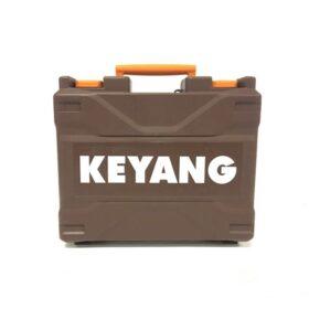 Keyang Koffer met label DID1801L