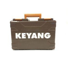 Keyang Koffer met label HD18BL